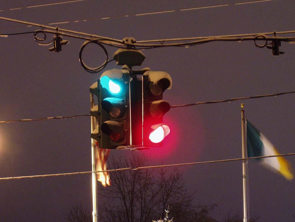 Tipperary Hill Traffic Signal